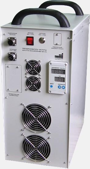 Frequency converter 400 Hz, Power 10 kVA