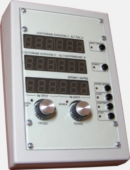 Новая версия пульта дистанционного управления для модулей преобразователей «КУЛОН»