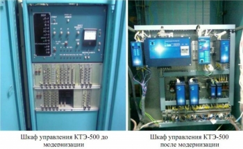 Modernization of electric drive and converters
